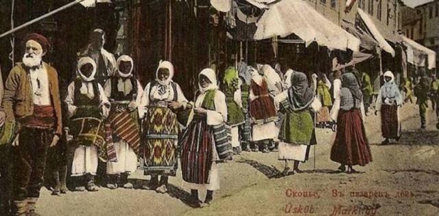ÇARSHIA E SHKUPIT NË VITIN 1918 (FOTO)