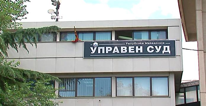 Gjykata Administrative ka përfunduar të gjithë seancat dëgjimore