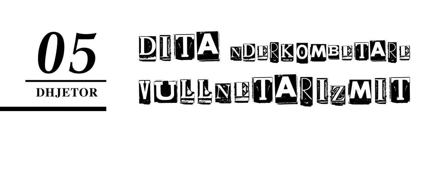 Sot Dita Botërore e Vullnetarizmit