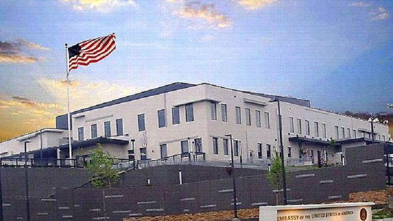 Ambasada Amerikane në Shkup dhuroi pajisje për Drejtorinë për mbrojtje dhe shpëtim