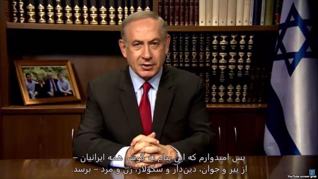 Haaretz: Netanjahu e hodhi poshtë ofertën amerikane për paqe në rajon