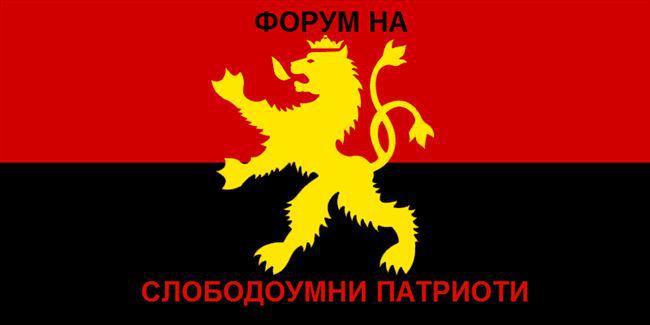 FPM: Gruevski të jap dorëheqje si deputet dhe kryetar i VMRO-DPMNE-së