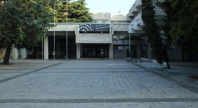 Ndërtesa e ARM-së në Kërçovë kaloi në pronësi të Komunës