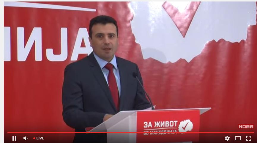 Transmetim i drejtpërdrejt nga preskonferenca e kryetarit të LSDM-së . z.Zaev