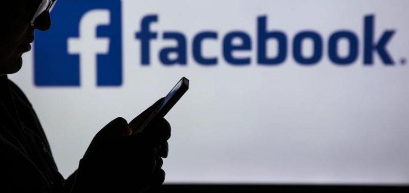"""Si u bë Facebook, """"shtëpia"""" e psikopatëve"""