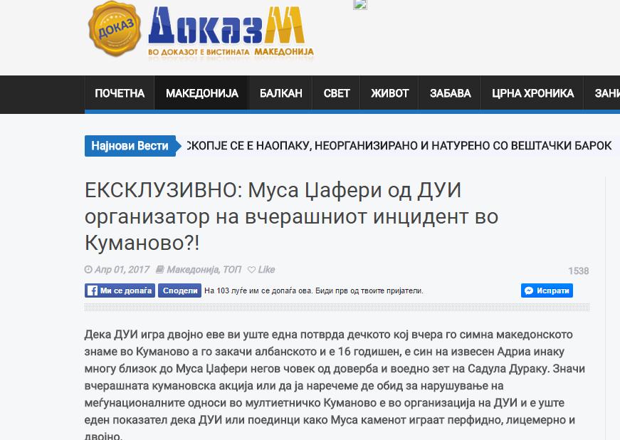 Ekskluzive: Musa Xhaferi organizator i incidentit me flamurin në Kumanovë ?!