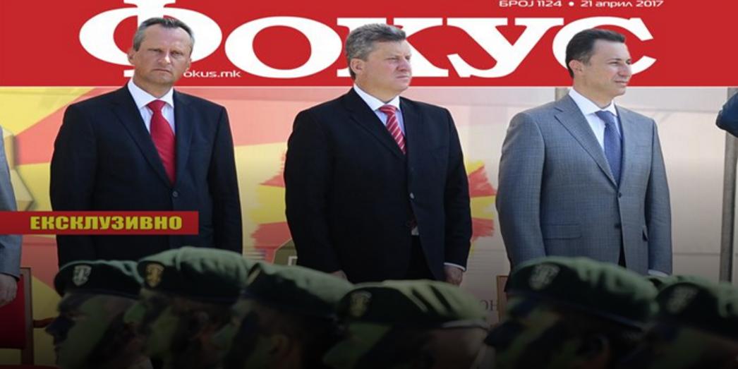 """Fokus: Ivanov përgatit """"puç"""" kundër shumicës së re"""