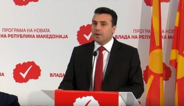 Zaev: Jam gati, vetë i gjashtëdhjetë e shtati