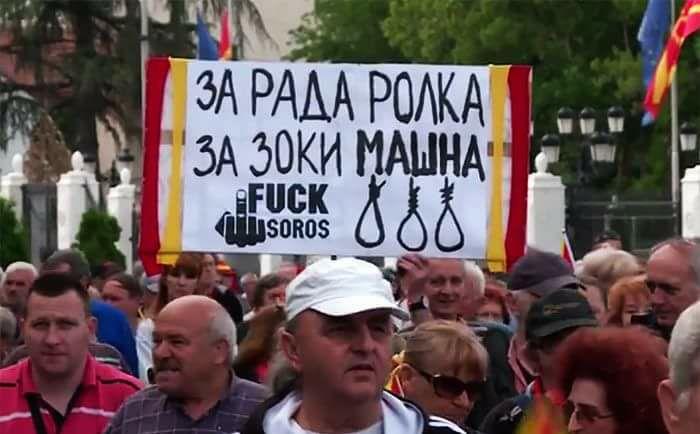 """Thirrje nxitëse nga protestuesit e organizatës  """"Për Maqedoni të Përbashkët""""(Video)"""