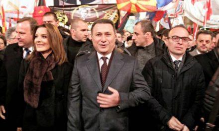 Ja si i blente pronat publike partia e Gruevskit (Dokument)