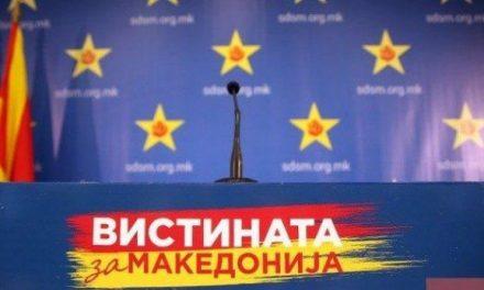 LSDM: Janë të domosdoshme qeveria e re dhe zgjedhjet lokale