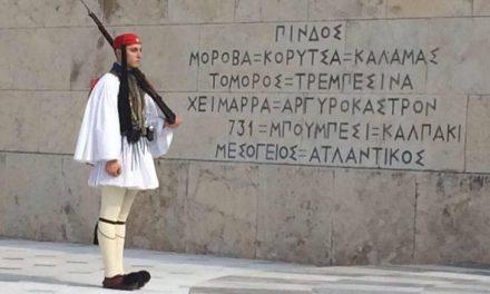 Pse janë gdhendur emrat e qyteteve shqiptarë në fasadën e Parlamentit të Greqisë?