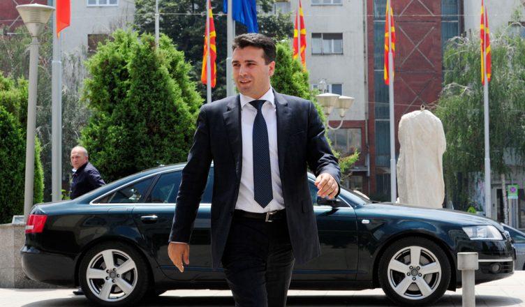 Zaev në Bruksel: Kemi prioritet anëtarësimin në familjen evropiane