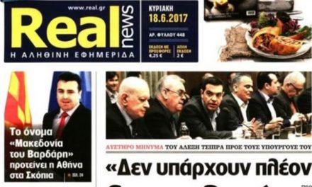 """Athina propozon emrin """"Maqedonia e Vardarit"""", alternativë """"Republika e Shkupit""""!?"""