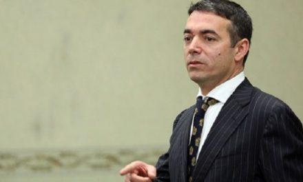 Athina zyrtare fton shefin e diplomacisë Nikolla Dimitrov për vizitë