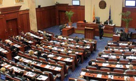 Sot mbahen seancat e komisioneve të Kuvendit