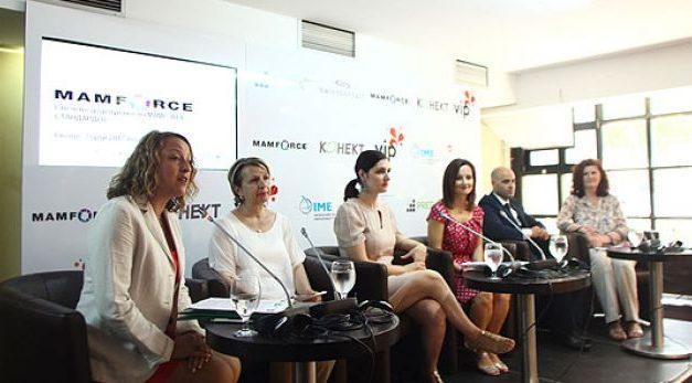Mamforce: Maqedonia ta rrisë përqindjen e grave në tregun e punës
