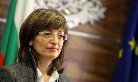 Zaharieva: Marrëveshja do të nënshkruhet në dy gjuhët zyrtare sipas Kushtetutave të Maqedonisë dhe Bullgarisë