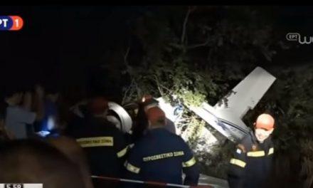 Rrëzohet avioni në Larisa të Greqisë, dy të vdekur (Video)