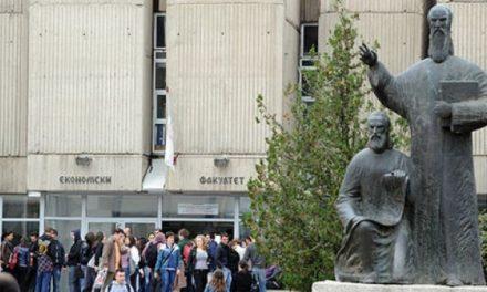 Universiteti i Shkupit nesër shpall konkursin për regjistrim, ja sa vende të lira ka