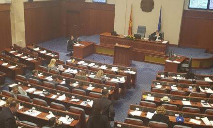 Kuvendi miratoi rebalancin e buxhetit për vitin 2017