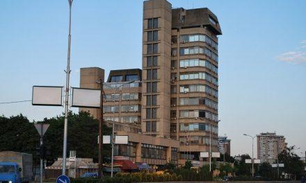 Banka Popullore e Maqedonisë miratoi raportin financiar dhe llogarinë vjetore për vitin 2017