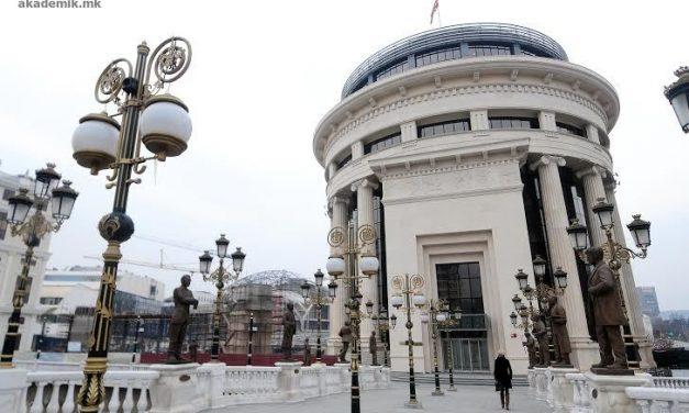 Prokuroria nis hetimet për shpenzimet e anëtarëve të Antikorrupsionit