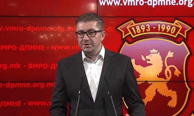 Ligji i gjuhëve, VMRO nuk i tërheq 35 mijë amendamentet